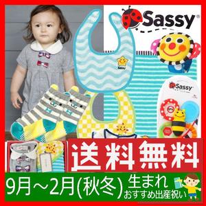 男の子の出産祝いでもらうと嬉しいsassyベビー用品とベビー服セット