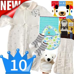 おすすめ男の子出産祝い10位 sweet baby新生児用2wayベビー服7千円セット