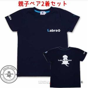 親子ペア2着セット 定番バックロゴプリントTシャツ
