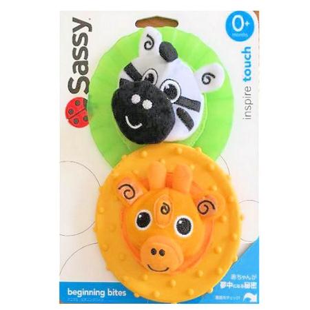sassy 歯固めラトル2個セット ライオンとしまうま