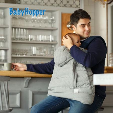 BabyHopper ウインター・マルチプルダウンカバー/メランジ