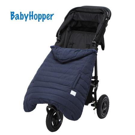 BabyHopper ウインター・マルチプルダウンカバー/メランジ グレー