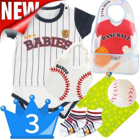 男の子出産祝い 野球ユニフォ-ムベビー服5千円ギフトセット