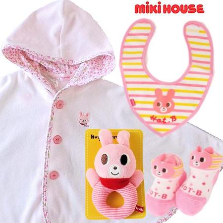 mikihouse ミキハウス女の子出産祝い ベビーマントとおもちゃセット