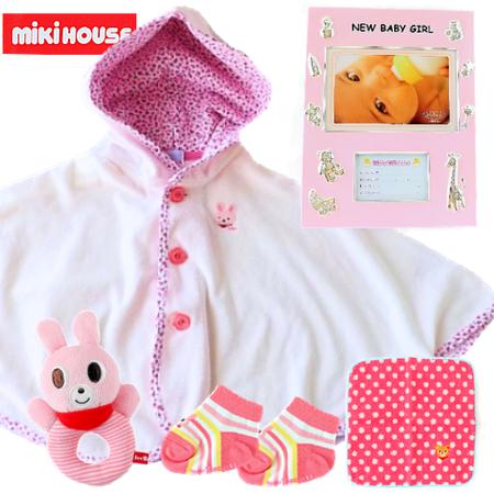 女の子出産祝い mikihouse ミキハウスベビー服とアルバムセット