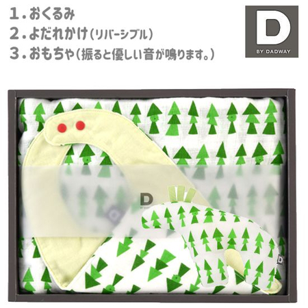 D BY DADWAY プレミアム 日本製ベビー用品4点セット モリノコ