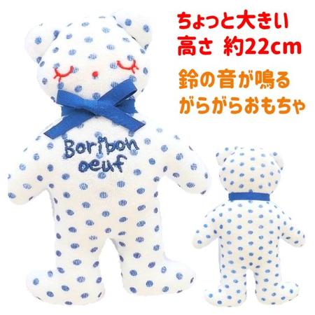 Boribon oeuf (ボリボンウーフ)おもちゃ