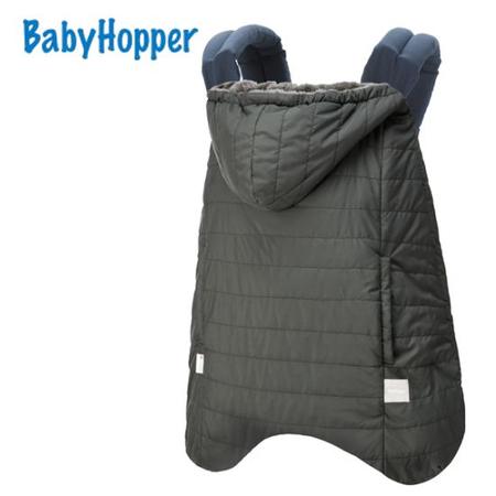Baby Hopper ウインター・マルチプルカバー/グレー