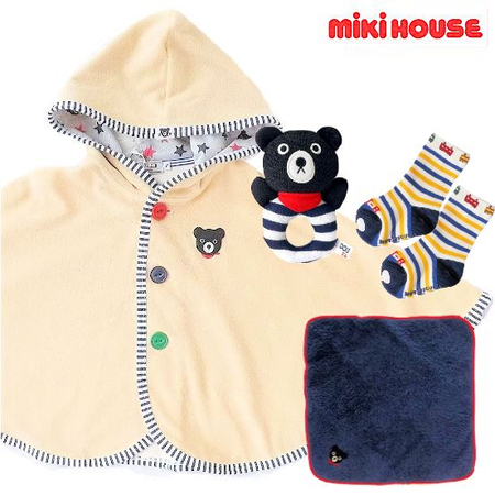 mikihouse ミキハウス ダブルBベビーポンチョとおもちゃ出産祝いセット