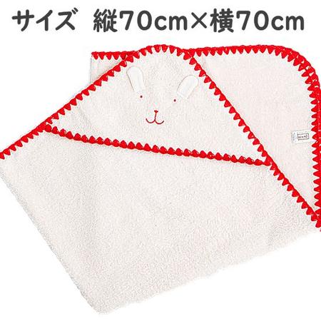 pompkins baby 日本製オーガニックコットン おくるみ