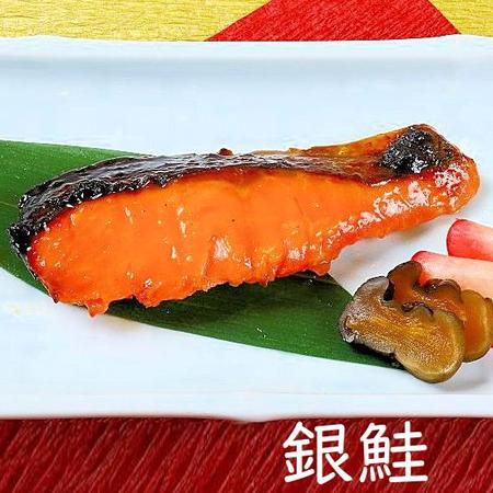 大衆割烹おちあい 西京漬け 銀鮭