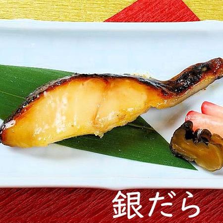 大衆割烹おちあい 西京漬け 銀鱈