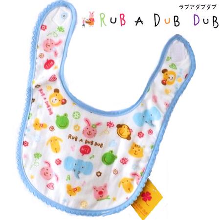 Rub a dub dub 日本製 ベビーカラフルガーゼスタイ(ブルー)