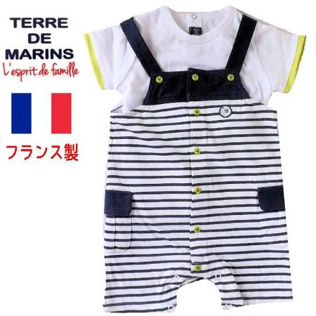 送料無料(沖縄・離島除く) フランス製 ベビー服 Terre de marins LANSOUベビー服