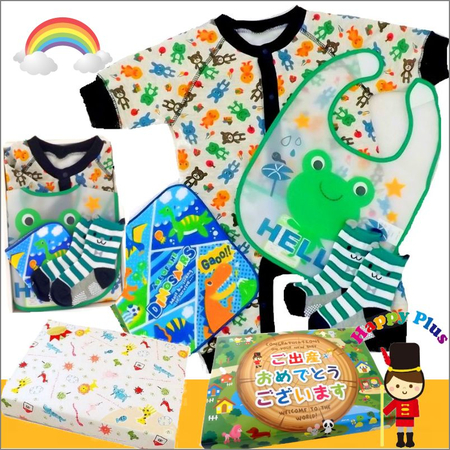 男の子出産祝い  アニマルベビー服とベビー用品セット