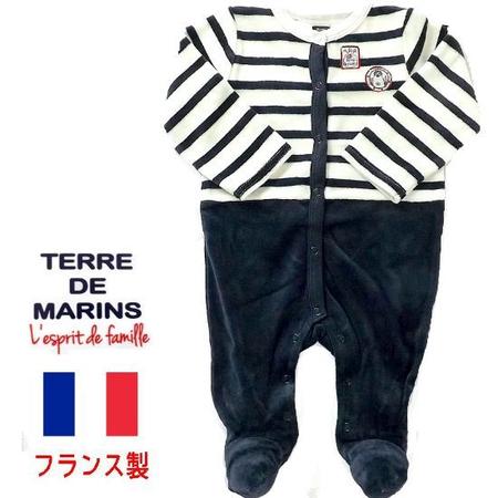 フランス製テールドマランベビー服 カバーオール