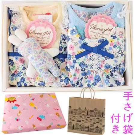 女の子出産祝い  小花柄ベビー服とカーディガンセット