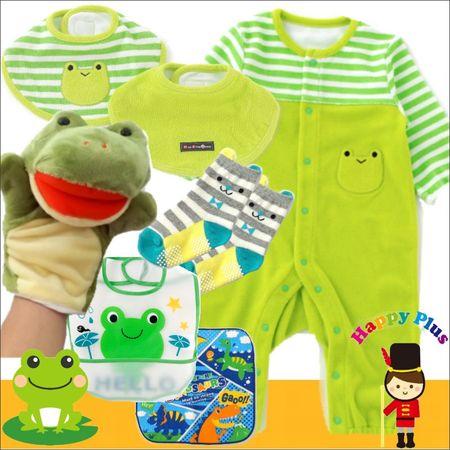男の子出産祝い カエルベビー服ギフト7点セット