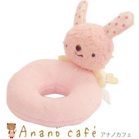 anano cafe がらがらおもちゃ