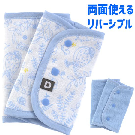 D BY DADWAY プレミアム ベビー用品 モリノナカマ