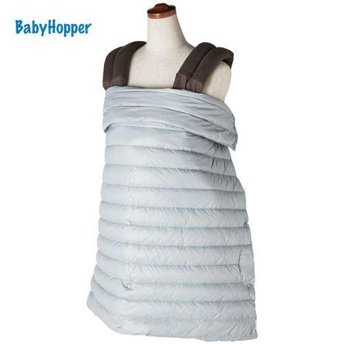 BabyHopper ウインターマルチプルダウンケープシルバー