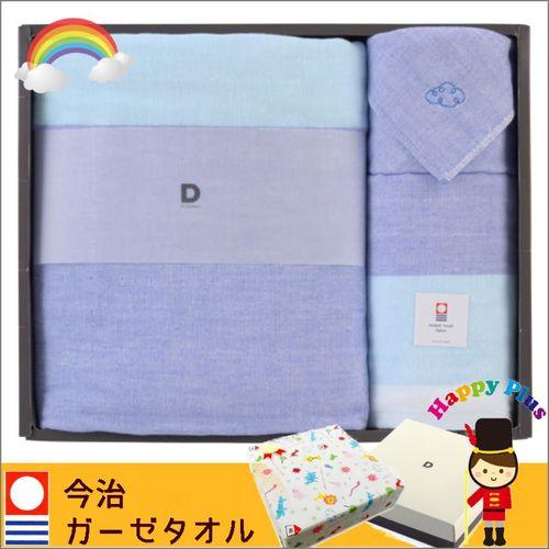 男の子 出産祝い&内祝い D BY DADWAY 今治ガーゼタオル3点セット(Lサイズ/ブルー)