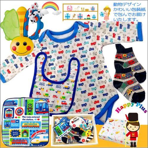男の子 出産祝い ベビー服とSassyおもちゃ 5点セット(A)