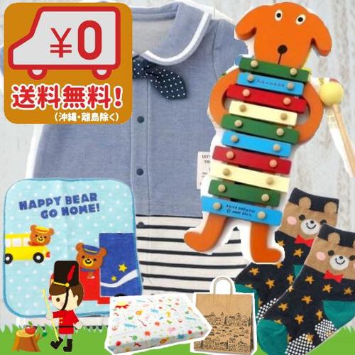 男の子 出産祝い マリンベビー服&木琴のおもちゃセット