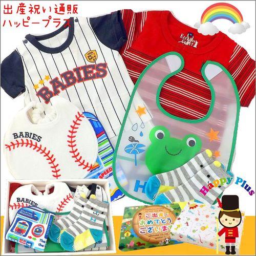 男の子出産祝い 野球ユニフォームベビー服とEAST BOY Tシャツセット