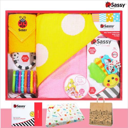 sassy サッシー・出産祝いおくるみセット/イエローキャット
